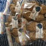 ゼロエミ式きのこ栽培干し椎茸