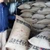 林産試だより2005年9月号 そば殻を用いたきのこ栽培 -実用化例の紹介-