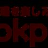 きのこやのレシピ 【クックパッド】 簡単おいしいみんなのレシピが315万品